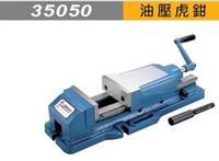 **代理台湾米其林机用台钳 精密机用平口钳 35050-06 MCL-HV600