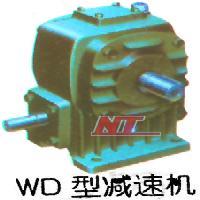 WD  WS型圆柱蜗杆减速器