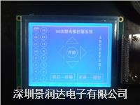JRD320240H-2 JRD320240H-2