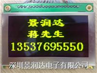 液晶模块,LCD,LCM