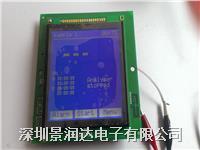 DM128128A
