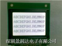 LCD液晶屏12864S-18 12864S-18