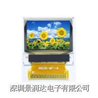 OLED9664-1 9664