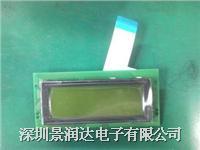 DM2004B