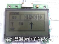 DM12864COG-06 DM12864COG-06