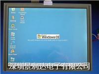 8寸TFTLCD液晶显示屏 CT00800DI0000N
