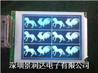 JRD320240D-3 JRD320240D-3
