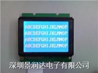 DM12864S-13 DM12864S-13