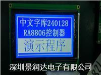 DM240128-6D DM240128-6D