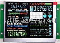 3.5到8寸TFT串口液晶屏 3.5到8寸