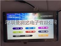 TFT7寸232串口液晶屏