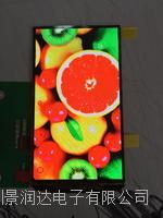 4.3寸彩色OLED显示模块