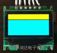 0.96寸双色OLED12864
