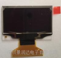 1.3寸OLED12864