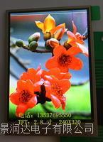 高清TFT2.8寸彩色液晶屏