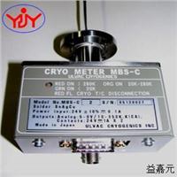 日本爱发科ULVAC 低温泵 CRYO-U