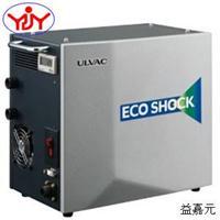 日本爱发科ULVAC 干泵  ECO-SHOCK