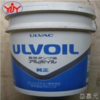 现货供应爱发科ULVAC真空泵油R-7,R-4 R-7,R-4