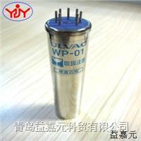 日本爱发科ULVAC真空规管WP-01,WP-02,GP-H WP-01,WP-02,GP-H
