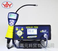 冷媒检漏仪/卤素检漏仪 美国巴克拉克 H25-IRPRO R600a,R290 H25-IRPRO R600a,R290
