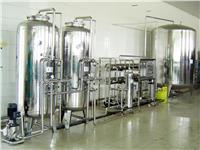 工业纯水系统,