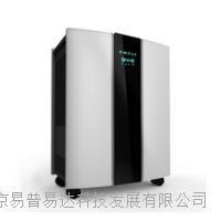 EPED AC600实验室专用空气净化器十大排名 EPED AC600L