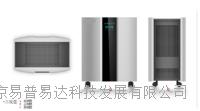 EPED AC600实验室专用空气净化器十大排名