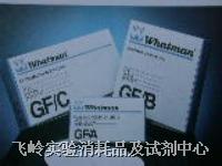 玻璃纤维滤纸GF/F  whatman
