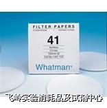 41号定量濾紙  Whatman/Grade 41