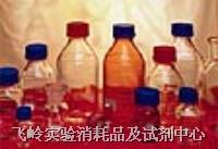 透明廣口試藥瓶 德國Schott(紅蓋,耐熱至180℃)