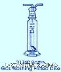气体洗涤瓶(31760) PYREXR气体洗涤瓶(31760)