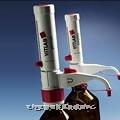 Piccolo2微量固定瓶口移液器 Vitlab