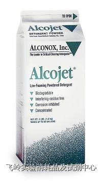 ALCOJET - Low Foaming Powdered Detergent ALCOJET