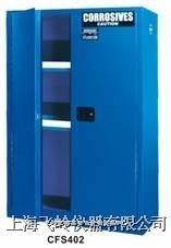 腐蝕性化學品儲存柜 藍色防腐防化柜