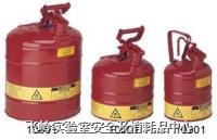 易燃液體安全儲存罐 I型/II型易燃液體紅色安全金屬罐