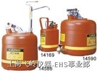 實驗室非金屬安全罐 1加侖/5加侖