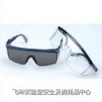 安全防护眼镜 HX18/HX20