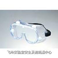 标准型护目镜 HXWB105