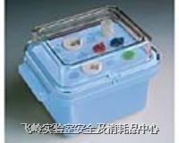 低温盒 Nalgene