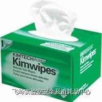 小號低塵擦拭紙 Kimberly-clark