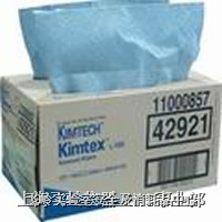 Kimtech Prep* Kimtex 強力吸油擦拭布(抽取式) 0171