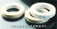 灭菌指示胶带 干热用 进口