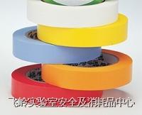 彩色标签胶带 白色大卷 进口