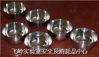 鉑金蒸發皿 Labw