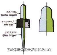 透明微量滴瓶 Maruemu