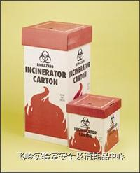 Biohazard Incinerator Cartons Floor Model生物焚燒盒 132050001