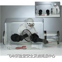 Economy Glove Box經濟型手套操作箱 500250000