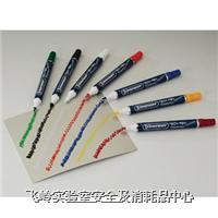 Tech Pens Green记号笔 133840006