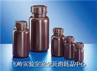 LDPE 广口瓶303系列(棕色瓶) 德国KAUTEX