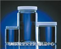 无色直口瓶Clear Straight-Sided Jars W216908